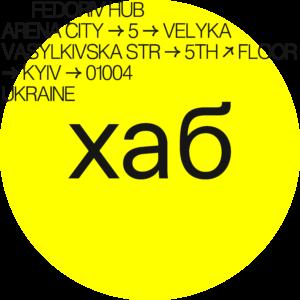 FDRV-HUB-LOGO-Yellow